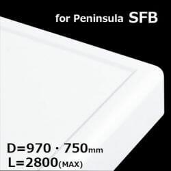 SFB-BMC人工大理石カウンター