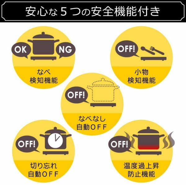 アイリスオーヤマ 2口 IHクッキングヒーター 工事不要 1400W 100V ブラック IHK-W12P-B