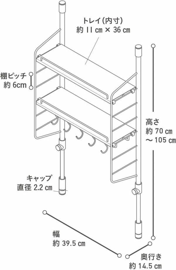 平安伸銅工業 SPLUCE 突っ張りキッチンラック スリムポールラック ハンガーset ホワイト Mサイズ SPL-2