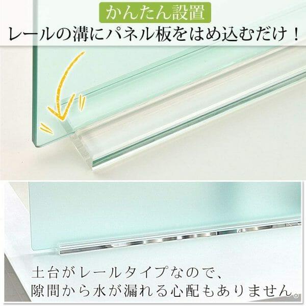 アクリル キッチン 水はね防止 スタンド (50cm幅, ガラスクリア)