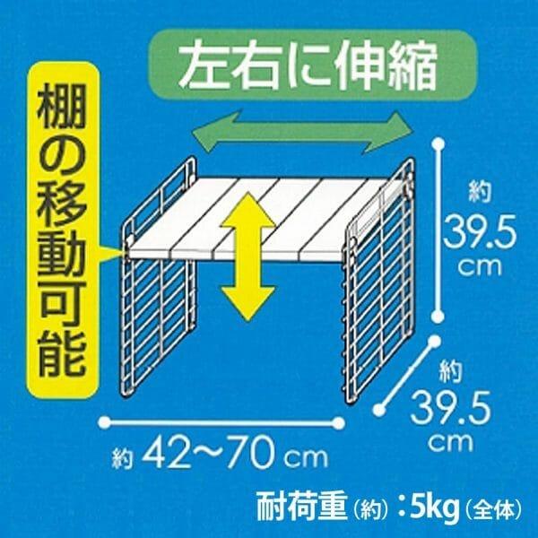 アイリスオーヤマ シンク下 伸縮棚 1段 幅42~70×奥行39.5×高さ39.5cm ホワイト USD-1V